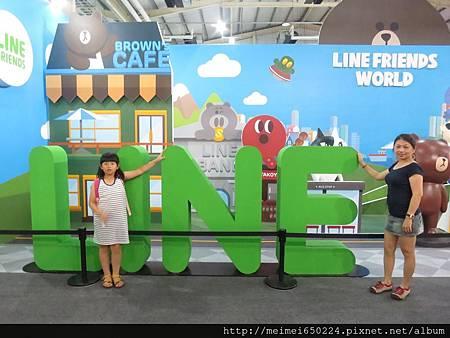 2014.07.19台中--LINE互動樂園 156.jpg