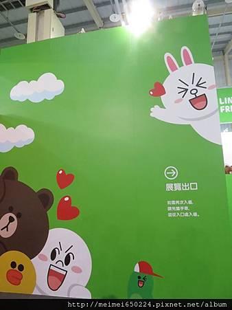 2014.07.19台中--LINE互動樂園 158.jpg