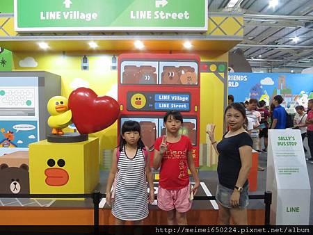 2014.07.19台中--LINE互動樂園 163.jpg