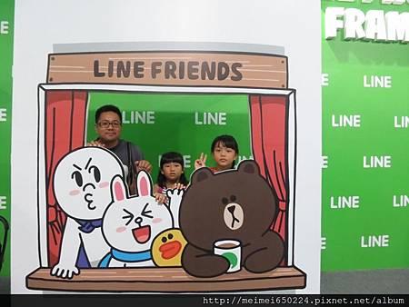 2014.07.19台中--LINE互動樂園 166.jpg
