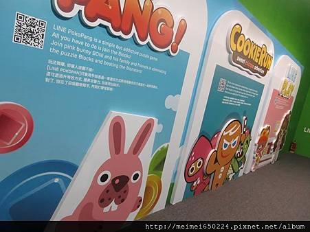 2014.07.19台中--LINE互動樂園 172.jpg