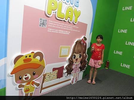 2014.07.19台中--LINE互動樂園 175.jpg