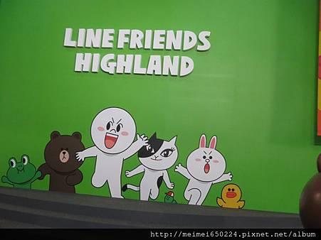 2014.07.19台中--LINE互動樂園 181.jpg