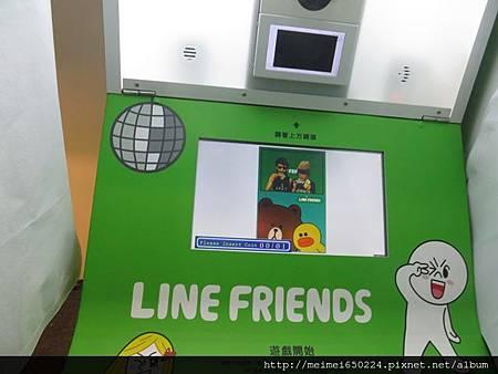 2014.07.19台中--LINE互動樂園 229.jpg