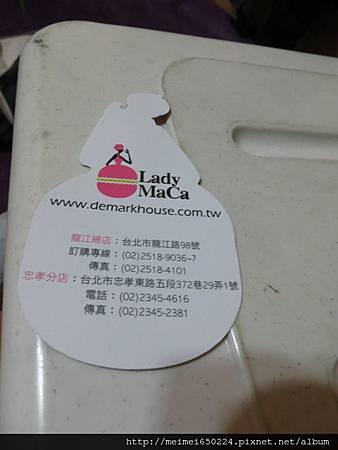 2014.07.19台中--LINE互動樂園 243.jpg