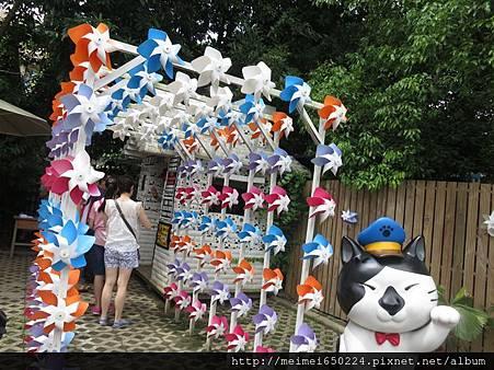 2014.07.19大坑--紙箱王 001.jpg