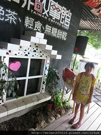 2014.07.19大坑--紙箱王 116.jpg