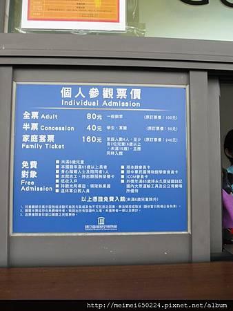 2014.09.06歷史博物館&乳牛之家 017.jpg