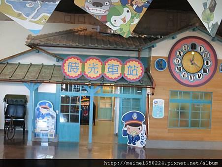 2014.09.06歷史博物館&乳牛之家 020.jpg