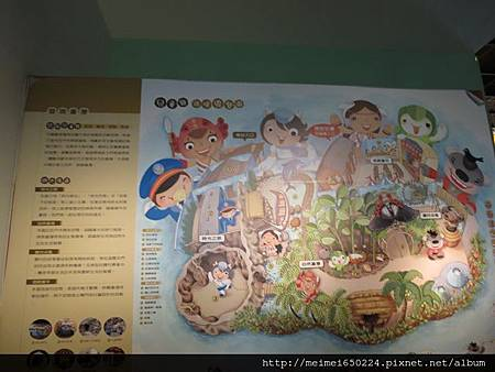 2014.09.06歷史博物館&乳牛之家 021.jpg