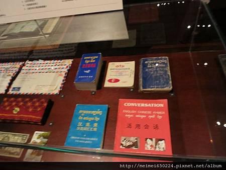 2014.09.06歷史博物館&乳牛之家 079.jpg