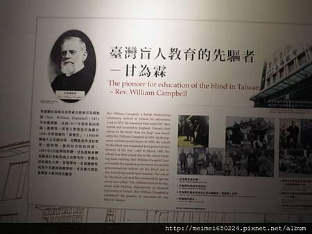 2014.09.06歷史博物館&乳牛之家 104.jpg
