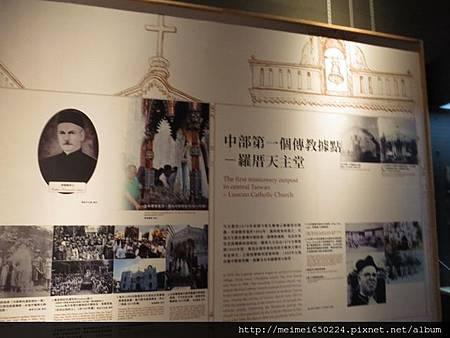 2014.09.06歷史博物館&乳牛之家 108.jpg