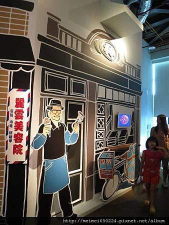 2014.09.06歷史博物館&乳牛之家 115.jpg