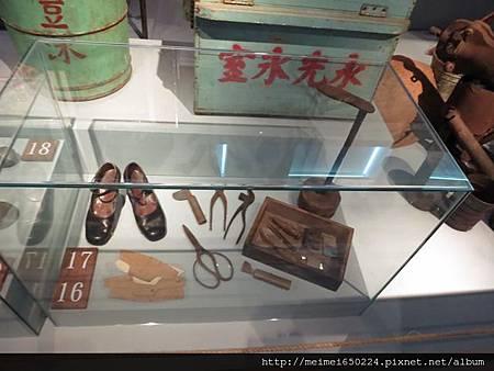 2014.09.06歷史博物館&乳牛之家 120.jpg
