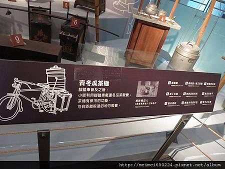 2014.09.06歷史博物館&乳牛之家 123.jpg