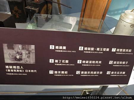 2014.09.06歷史博物館&乳牛之家 131.jpg