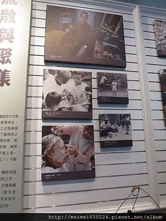 2014.09.06歷史博物館&乳牛之家 146.jpg