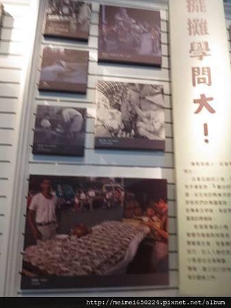 2014.09.06歷史博物館&乳牛之家 149.jpg
