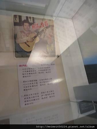 2014.09.06歷史博物館&乳牛之家 152.jpg