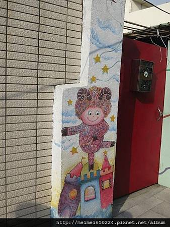 2014.11.01永康--光復社區 030.jpg