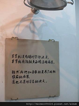 2014.11.02 北門--烏腳病醫療紀念館 022.jpg