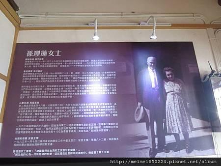 2014.11.02 北門--烏腳病醫療紀念館 061.jpg