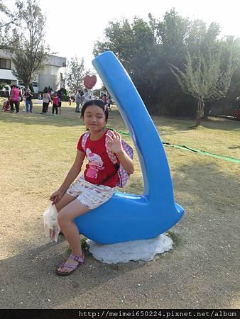 2014.11.02 北門--烏腳病醫療紀念館 082.jpg