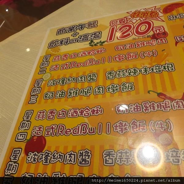 2014.12.07陽光義式廚房 009.jpg