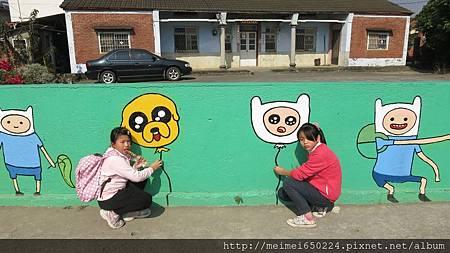 2015.01.04嘉義--南崙彩繪村 057.jpg