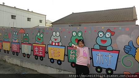 2015.01.04嘉義--南崙彩繪村 088.jpg