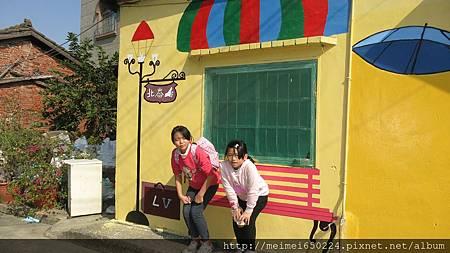 2015.01.04嘉義--南崙彩繪村 100.jpg