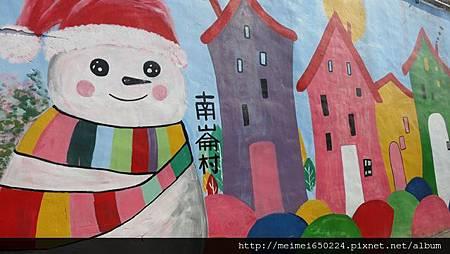 2015.01.04嘉義--南崙彩繪村 135.jpg