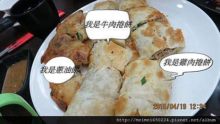 2015.04.19劉家酸菜白肉鍋 021.jpg