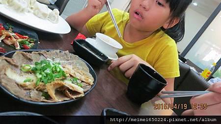 2015.04.19劉家酸菜白肉鍋 023.jpg