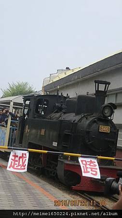 2015.03.22溪湖糖廠&虎尾糖廠 079.jpg