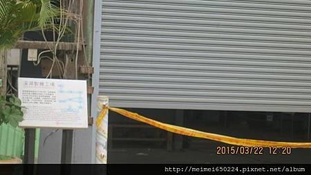 2015.03.22溪湖糖廠&虎尾糖廠 150.jpg
