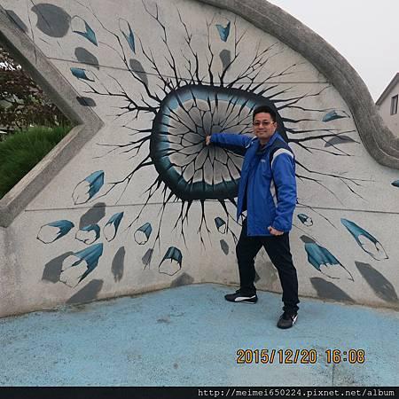 2015.12.20嘉義--好美里3D彩繪村 031.jpg