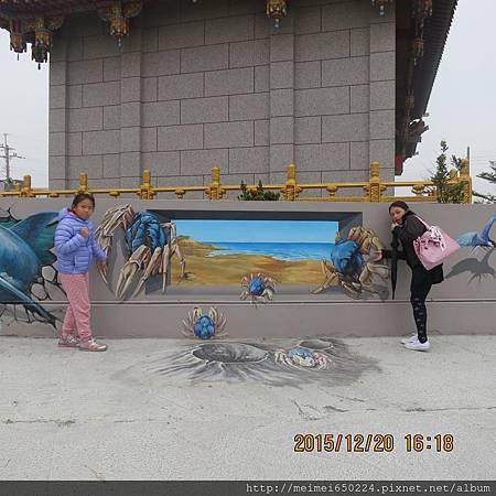 2015.12.20嘉義--好美里3D彩繪村 057.jpg