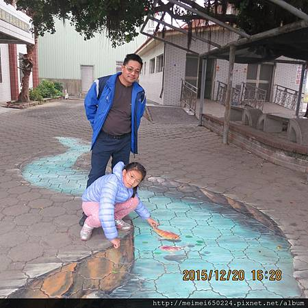 2015.12.20嘉義--好美里3D彩繪村 067.jpg