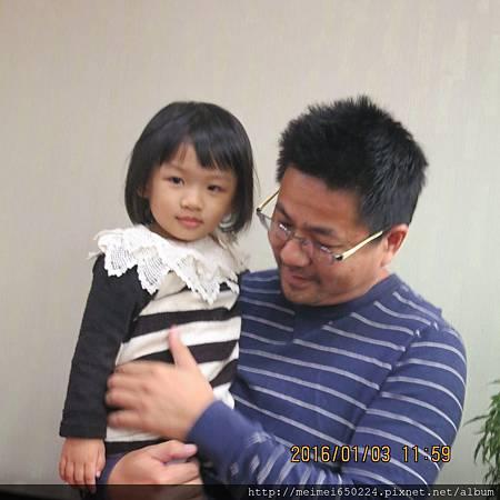 2016.01.03高雄左營--劉家酸菜白肉鍋 023.jpg