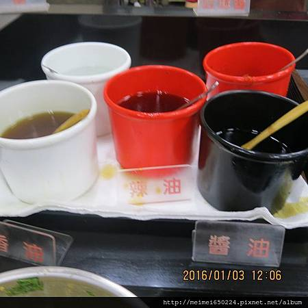 2016.01.03高雄左營--劉家酸菜白肉鍋 025.jpg