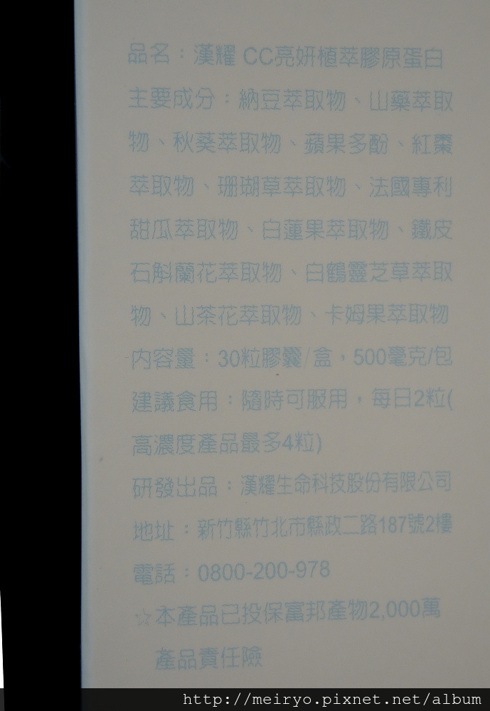 DSCN9045.JPG