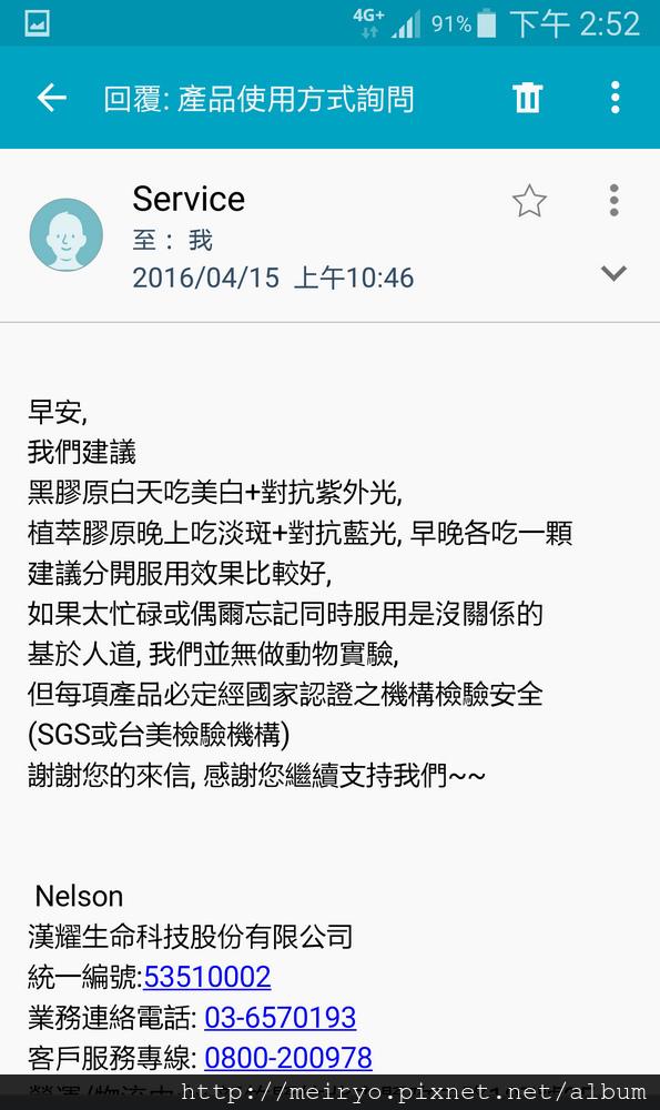 Screenshot_2016-04-15-14-52-36.jpg
