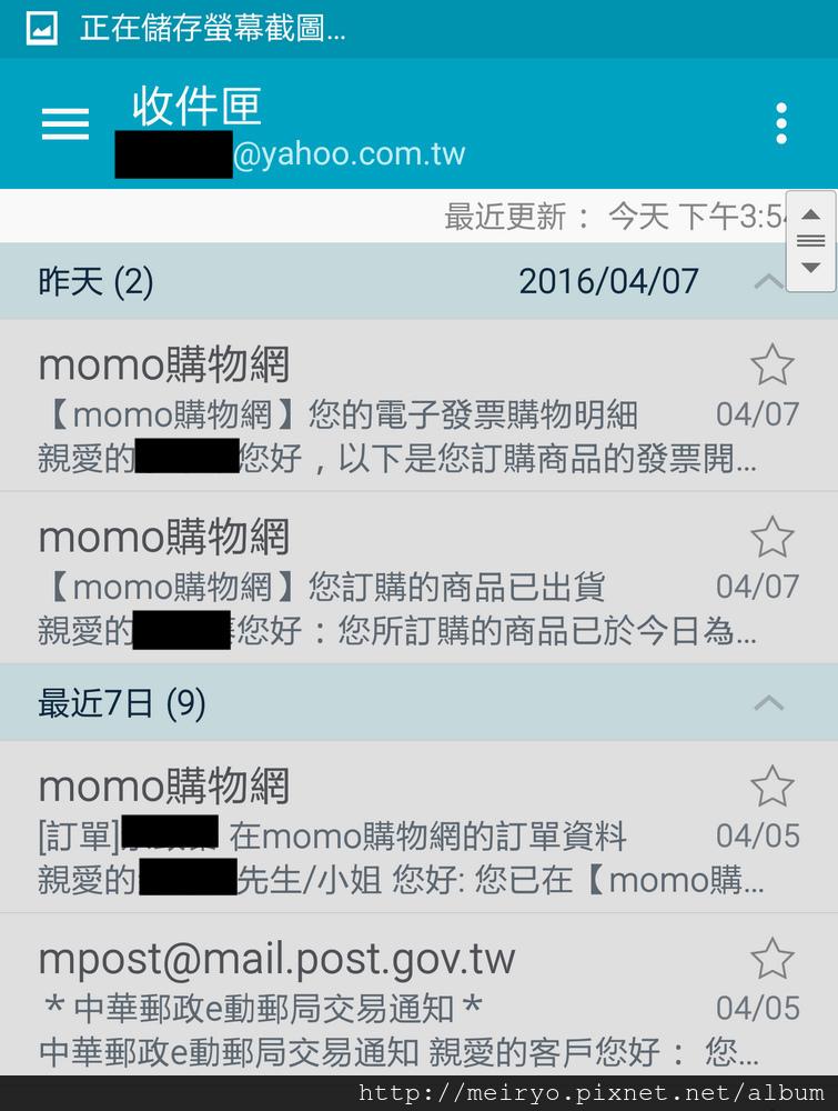 Screenshot_2016-04-08-16-03-40.jpg