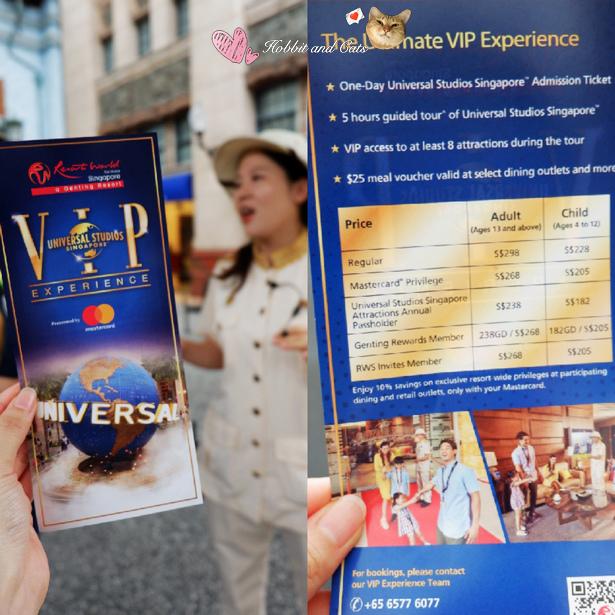 新加坡環球影城VIP導覽與價錢.jpg