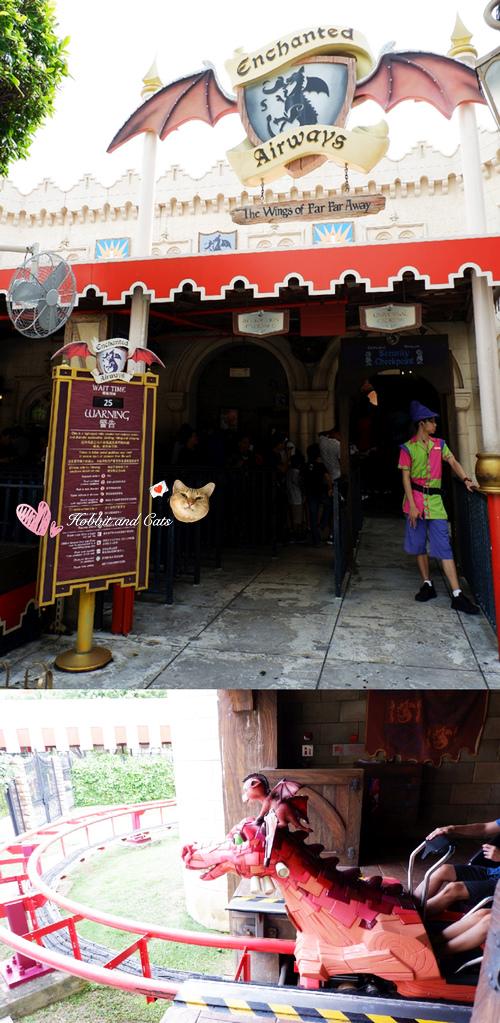 新加坡環球影城史瑞克兒童雲霄飛車.jpg