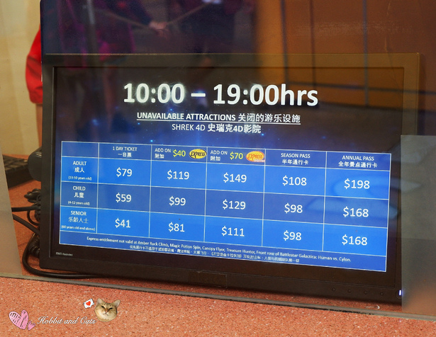 新加坡環球影城票價.jpg