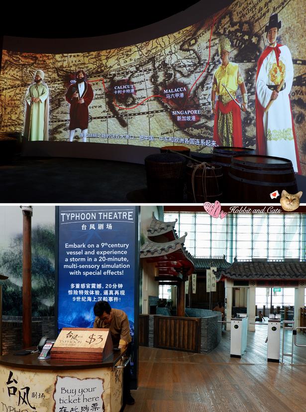 新加坡海事博物館台風劇場.jpg