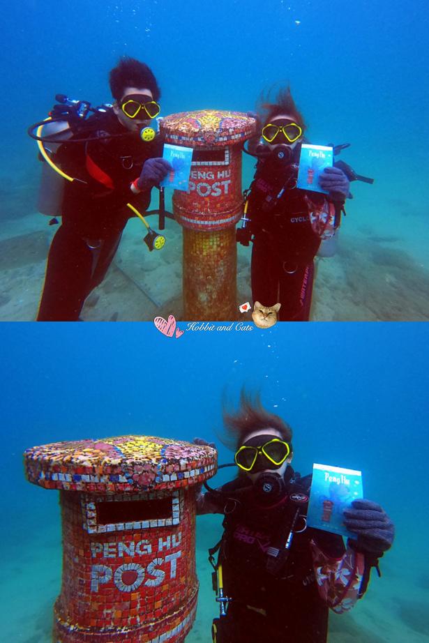 澎湖密境之旅海洋途徑潛水海底郵筒.jpg